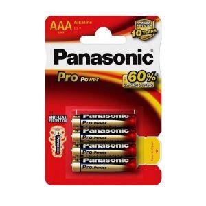 Батерии ЛР03