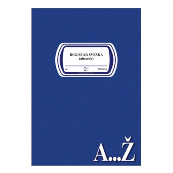 Тетратки абц