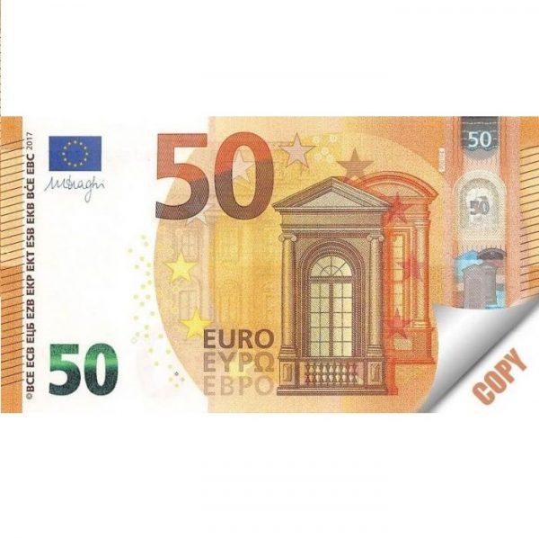 Тефтер 50 евра