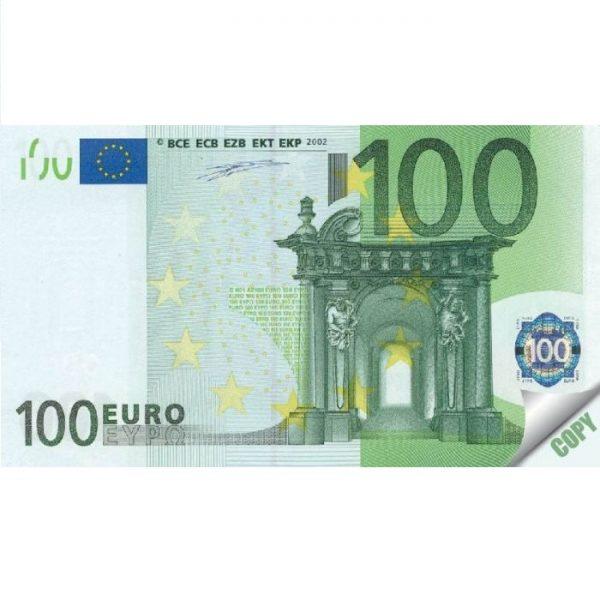 Тефтер 100 евра