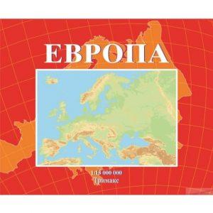 Карта школска